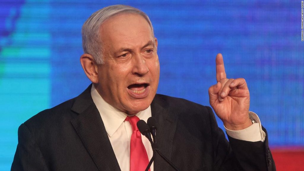 The deadline for Netanyahu to form a new government in Israel is approaching